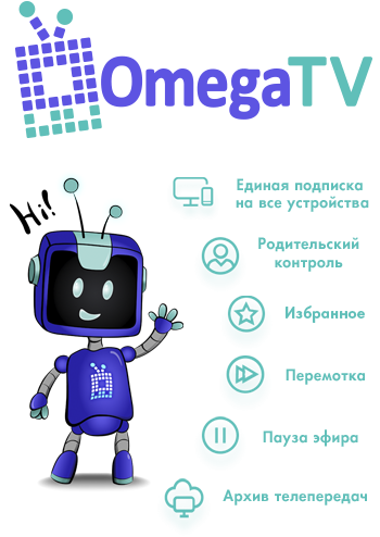 https://m-net.com.ua/wp-content/uploads/2020/05/omegatv-350x494.png